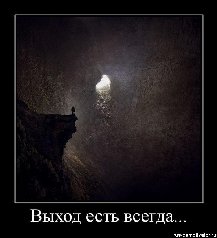 http://cs5631.vkontakte.ru/u41307074/101053298/y_48b4a66e.jpg