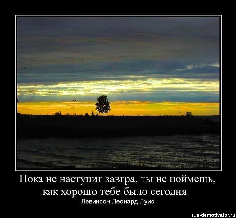 http://cs5631.vkontakte.ru/u41307074/101053298/y_a29b1c1e.jpg