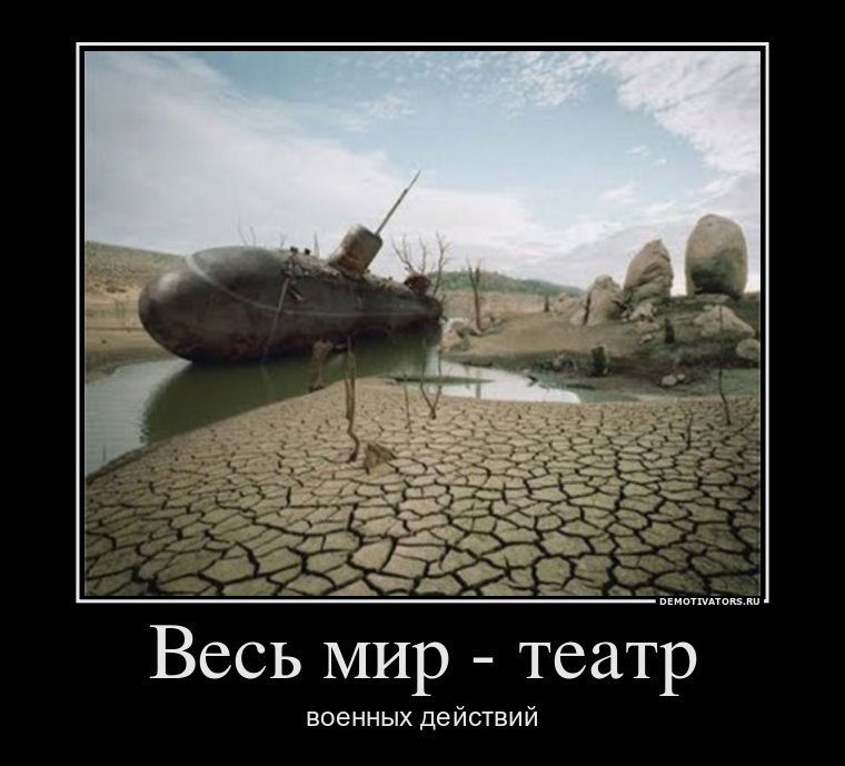http://cs5631.vkontakte.ru/u41307074/101053298/y_f628185b.jpg