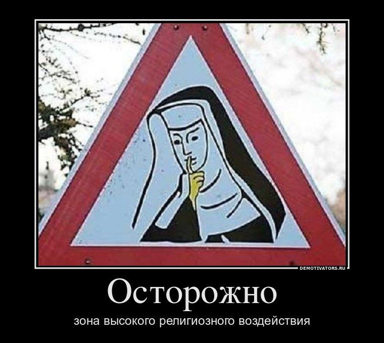 http://cs5631.vkontakte.ru/u41307074/101053298/y_f89b7520.jpg